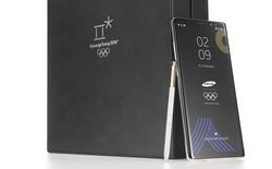 Samsung tặng hơn 4.000 chiếc Galaxy Note 8 phiên bản đặc biệt cho các vận động viên tham dự Thế vận hội Mùa Đông 2018