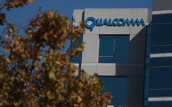 Triển khai kế hoạch tiết kiệm 1 tỷ USD, Qualcomm sa thải 1000 nhân viên