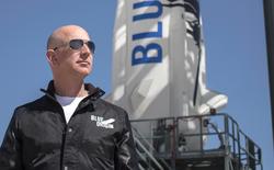 Công ty hàng không vũ trụ Blue Origin của Jeff Bezos có thể sẽ cho du khách tham quan thám hiểm không gian trong năm nay