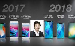 """""""Thần phán"""" Apple Ming-Chi Kuo rời KGI Securities, sẽ tập trung vào các công ty khác ngoài Apple"""