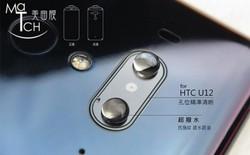 HTC U12+ lộ tất tần tật thông số trước ngày ra mắt