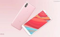 Xiaomi Redmi S2 chính thức ra mắt: Camera trước 16MP, điểm ảnh 2μm tích hợp AI, chip Snapdragon 625, RAM 3/4GB, ROM 32/64GB, giá thấp nhất 157USD
