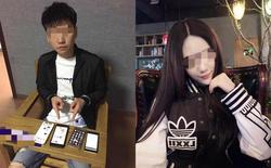 Trung Quốc: Chàng trai giả gái, lừa 1,6 tỷ đồng nhờ thiết bị thay đổi giọng nói