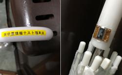 Người dùng Internet Nhật Bản đang thi nhau gắn chip vào ô để chống mất cắp