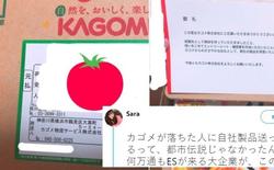 Gửi quà an ủi các ứng viên không trúng tuyển, công ty Nhật Bản để lại bài học sâu sắc cho mọi nhà tuyển dụng