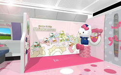 Nhật Bản ra mắt tàu siêu tốc theo phong cách Hello Kitty, dự kiến đi vào hoạt động từ cuối tháng 6