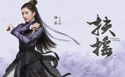Series ngôn tình Trung Quốc khiến dân mạng phẫn nộ vì bê nguyên si cốt truyện của Harry Potter