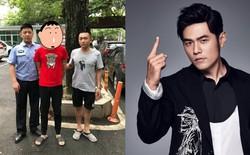 Sau Trương Học Hữu, giọng hát của Châu Kiệt Luân lại giúp cảnh sát bắt tội phạm truy nã