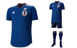 Tuyển Nhật gửi tặng áo đấu có chữ ký để động viên thầy trò đội bóng Thái Lan mắc kẹt trong hang