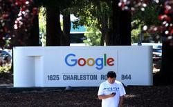 Vì một phụ kiện 20 USD mà 85.000 nhân viên Google không ai bị lừa chiếm đoạt email trong suốt một năm qua