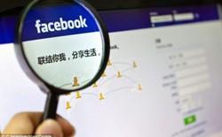 """Chỉ tồn tại được đúng 1 ngày, công ty con của Facebook ngay lập tức bị """"đá"""" ra khỏi Trung Quốc"""