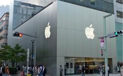 Apple bị điều tra ở Nhật Bản vì gây khó dễ cho cổng game của Yahoo