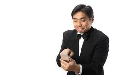 Nhật Bản: Hiệu phó một trường Đại học biển thủ 1,6 tỷ đồng để nạp game mobile, mua đồ chơi mô hình