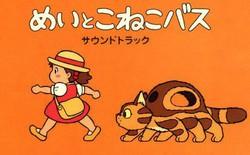 10 phim ngắn tuyệt hay của Studio Ghibli có thể bạn chưa biết tới (Phần 1)