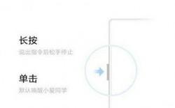 """Xiaomi Mi Mix 3 sẽ có phím cứng riêng """"triệu hồi"""" trợ lý ảo Xiao AI"""