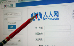 Renren, MXH Trung Quốc cạnh tranh với Facebook 10 năm trước giờ là thị trấn ma trên Internet