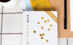 Kakeibo, thủ thuật đơn giản giúp cắt giảm 35% chi tiêu lãng phí của người Nhật, đến trẻ em tiểu học cũng làm được