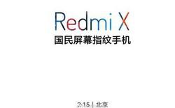Smartphone bí ẩn Redmi X sẽ ra mắt vào ngày 15 tháng 2, trang bị máy quét vân tay trong màn hình