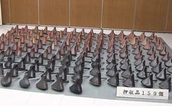 """Nhật Bản: Cụ ông """"trả thù đời"""" bằng cách ăn trộm gần 200 chiếc yên xe đạp"""