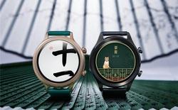 Xiaomi ra mắt Mi Watch phiên bản 'Tử Cấm Thành': Thiết kế không còn nhái Apple Watch, pin dùng một ngày, giá từ 4,3 triệu đồng