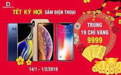 Tết Samsung chọn mua Galaxy S8 Plus, Note 8 và Galaxy Note 9 Trúng 19 chỉ vàng tại Di Động Việt