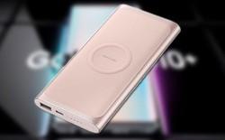 Sạc dự phòng mới cho Galaxy S10 của Samsung có hỗ trợ sạc không dây, dung lượng 10.000mAh, giá 1,4 triệu