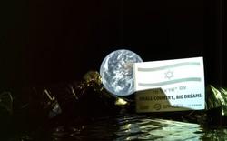 Mải quan sát hố đen, ít người biết Israel vừa phóng tàu vũ trụ lên Mặt Trăng hôm nay nhưng chưa thành công lắm