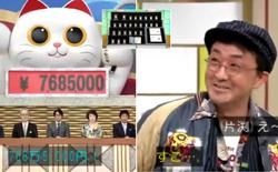 Nghĩ chỉ được 250 triệu, ông chú Nhật té ngửa khi BST bài Pokemon của mình được định giá 1,6 tỷ