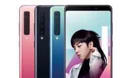 DxOMark đánh giá Galaxy A9 4 camera sau, nhỉnh hơn iPhone 7 nhưng kém iPhone 7 Plus
