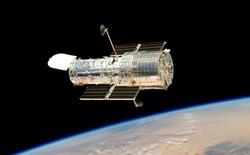 Bức ảnh kì công nhất mọi thời đại, ghép bởi ảnh chụp của kính viễn vọng Hubble trong suốt 16 năm