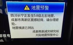 Hệ thống cảnh báo sớm động đất đã cứu hàng nghìn mạng người ở Tứ Xuyên như thế nào?