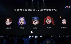 Cứ bảo không copy nhưng tính năng Mimoji của Xiaomi giống Memoji của Apple đến mức chính nhân viên Xiaomi cũng nhầm