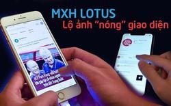 """MXH Lotus lộ ảnh """"nóng"""" trước lễ ra mắt: Giao diện thanh thoát, tin gì hot sẽ lập tức có mặt"""