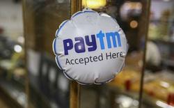 Một ứng dụng thanh toán trực tuyến vừa huy động được 1 tỷ USD, được định giá ở mức 16 tỷ USD