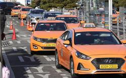 Ứng dụng gọi xe Hàn Quốc tiến vào thị trường Việt Nam, chọn Đà Nẵng làm cứ điểm xuất phát