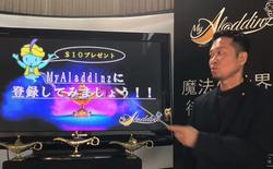 """Sau khi bị lật tẩy chiêu trò, """"thần đèn"""" MyAladdinz hoạt động sôi nổi trở lại: Tiến công sang thị trường Nhật Bản, Thái Lan, Lào…?"""