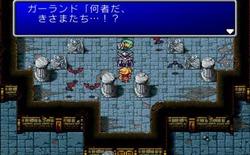 Square Enix bất ngờ đưa Final Fantasy lên Android