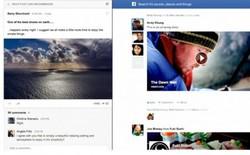 Chuyện không công bố đằng sau News Feed mới của Facebook