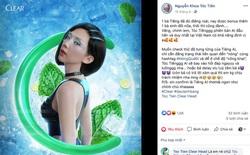 Việt Nam nay đã có ngôi sao ảo độc đáo gây xôn xao trên mạng xã hội - Cô là ai?