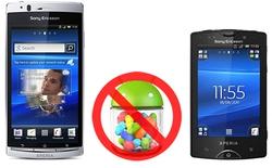 """Smartphone Xperia 2012 sẽ """"khoác áo"""" Jelly Bean vào năm sau"""
