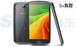 Thêm một Galaxy S4 nhái, giá 4,5 triệu đồng