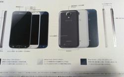 Xác nhận sự tồn tại của Galaxy S4 màu xanh da trời