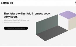 Samsung chính thức gửi thư mời sự kiện Galaxy Unpacked, ra mắt Galaxy Z Fold 3, diễn ra vào ngày 11 tháng 8