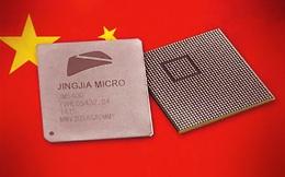 Hãng Trung Quốc chuẩn bị tung ra GPU hiệu năng ngang ngửa GTX 1080