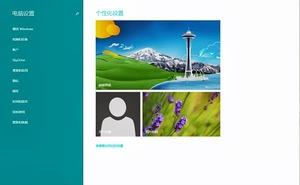 Phiên bản Windows 8.1 Enterprise RTM bị rò rỉ trên mạng