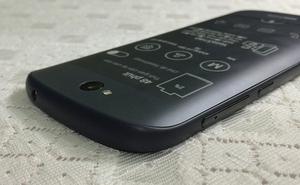 """Cảm nhận nhanh YotaPhone 2: chú gấu """"2 mặt"""" tới từ xứ sở Bạch Dương"""