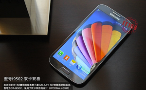 Ảnh thiết kế rõ nét của Galaxy S IV