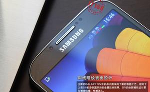 Trải nghiệm những tính năng mới trên Galaxy S4