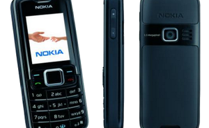 Nokia 3110c: Người bạn đồng hành trên những chuyến đi, độc giả Tiến Dũng (29 like)