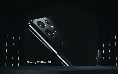 Cùng là điện thoại màu đen nhưng Samsung biết cách miêu tả Galaxy S21 hay hơn cả 'văn mẫu'